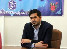 فعالیت ۴۳۰ نفر در بخش حمایتی طرح شهید سلیمانی در خراسان شمالی