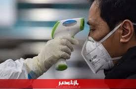 آمار امیدبخش از چین در روزی که شمار مبتلایانِ کروناویروس ۱۰۰ هزار نفر شد
