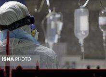 آخرین وضعیت شیوع کرونا در «بازتاب خبر»/۱۸۷۹ بیمار بستری