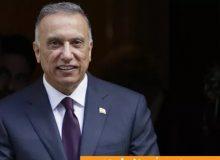 الکاظمی: مخالف عملیات نظامی ترکیه در عراق هستیم/ روابط بغداد و اربیل در دوران طلایی است