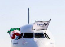 برجام و هواپیماهای نویی که به ایران میآیند