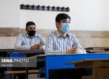 تعهدات «بیمه حوادث دانش آموزی» از جبران غرامت حادثه تا درمان کرونا + جدول تعهدات
