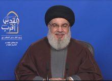دبیرکل حزبالله لبنان: مسئله قدس و فلسطین، حقی غیر قابل تغییر است