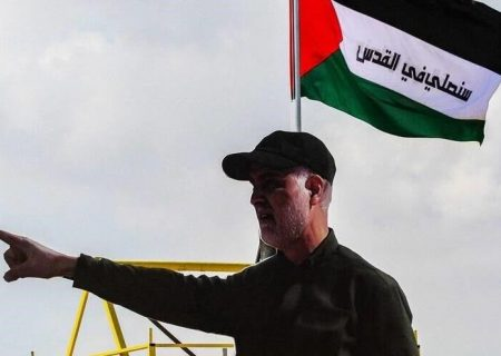 درس هایی که مقاومت فلسطین از حاج قاسم آموخت