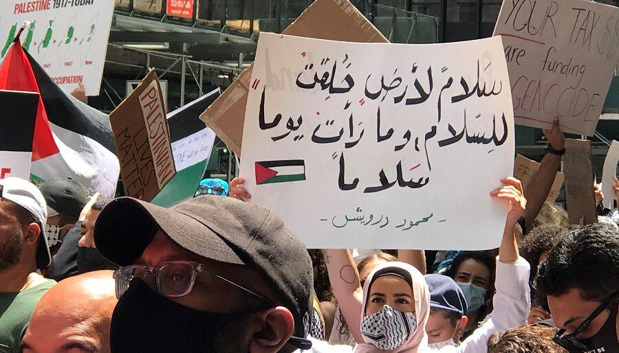هزاران نیویورکی در حمایت از فلسطین به خیابان آمدند