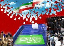 انتخابات، تنها راه بهروزی ملت و نماد بیبدیل مشارکت است