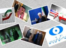 توقیف دامنه وبسایتهای ایرانی/ خنثیسازی یک اقدام خرابکارانه/ واکنشها به انتخاب رییسی