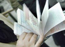 """تکلیف بیمههای تکمیلی پس از حذف دفترچه کاغذی و اجرای """"نسخه الکترونیک"""""""