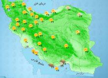 هواشناسی ایران، امروز ۱۴۰۰/۰۳/۲۴
