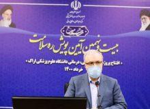 وزیر بهداشت: مجوز مصرف واکسن ایرانی کووبرکت صادر شد