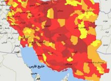 نقشه جدید رنگ بندی کرونا در کشور/ ۲۸۵ شهر در وضعیت قرمز