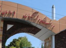 شرایط پذیرش کنکوری ها در دانشگاه فرهنگیان اعلام شد