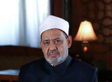 شیخ الازهر مصر: فلسطین مساله نخست مسلمانان است