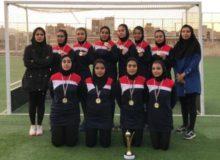 قهرمانی اراک در اولین دوره هاکی چمنی زیر ۲۳ سال زنان