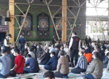 مراسم نمازجمعه تهران بعد از ۲۰ ماه وقفه