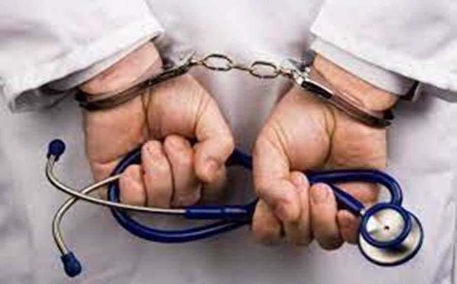 پزشک قلابی در بم دستگیر شد