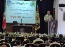پلیس مازندران از وضعیت آزاده راه تهران – شمال انتقاد کرد